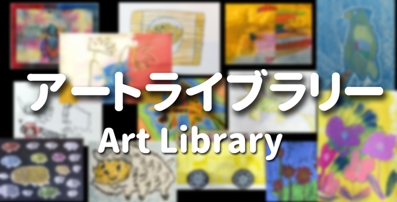 artlibrary